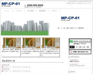 MP-CP-01の画像